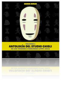 Cubierta Antología del Studio Ghibli, volumen 2