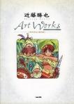 Portada Katsuya Kondo Artworks