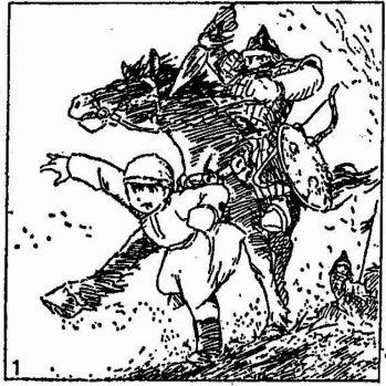 Sabaku no Tami | Studio Ghibli Weblog