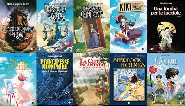 Ghibli Otros - Novelas Kappa