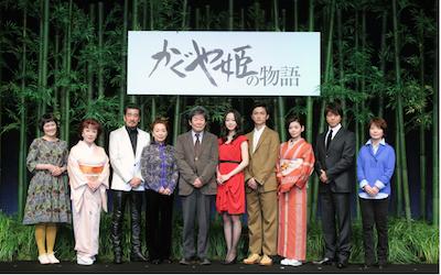 2013.11.08: Presentación de la película