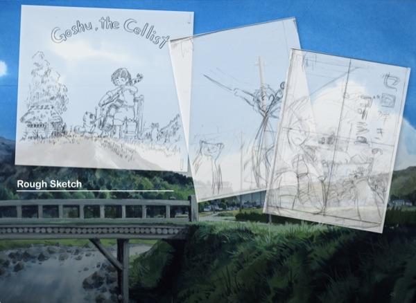 goshu-libroe-bocetos
