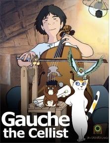 goshu-libroe-portada