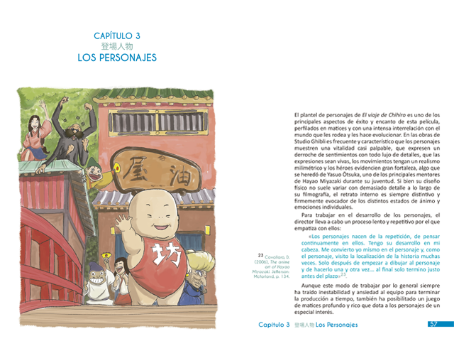 librochihiro_paginas
