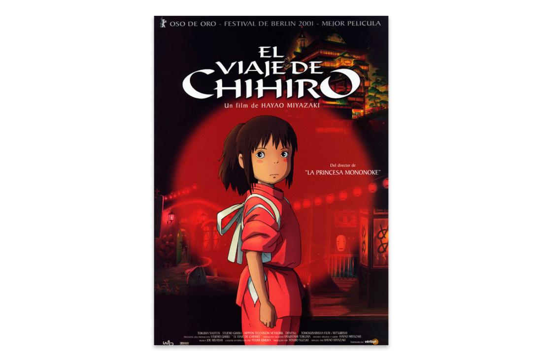 chihiro_sdm
